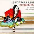 Elements: The Island Anthology (October, 1995)